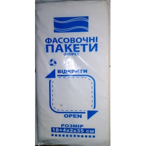Пакет фасовочный №43 180 х 350