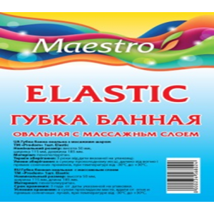 """Губка банная с массажным слоем ТМ """"Maestro"""" Elastic"""