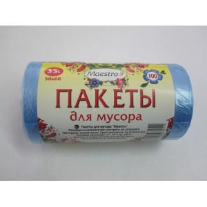 """Пакеты для мусора """"Maestro"""" 35л 100 шт"""