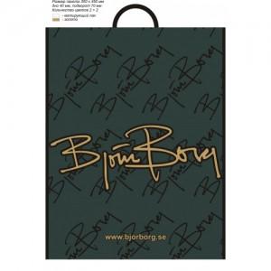 Пакет с петлевой ручкой 340*450 Борг-борг