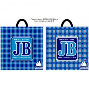Пакет с петлевой ручкой 395*400 Клетка синяя