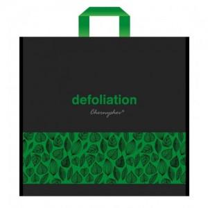Дефалитион