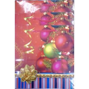 Подарочный пакет 23х22,5х10 Шары