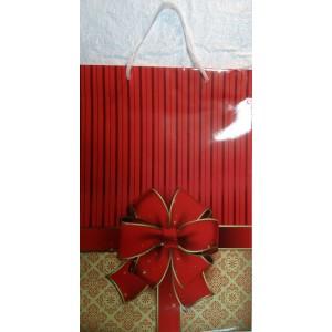 Подарочный пакет 24,8*40,5*9 Подарок