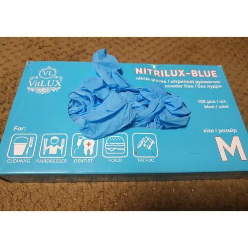 Перчатки нитриловые без пудры VitLUX