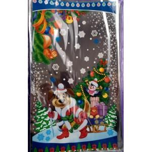 Новогодняя упаковка для конфет Собачка